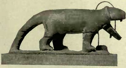 AN EGYPTIAN TOY CAT (At the British Museum)