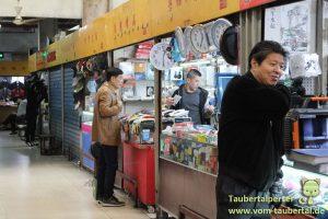 Shanghai, Taubertalperser, Märkte, Fakemarket