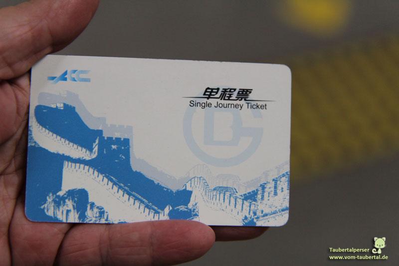 Beijing, Travel, Reisen, Metro, Taubertalperser